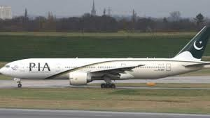 Book cheap PIA flight tickets from the UK to Lahore!!