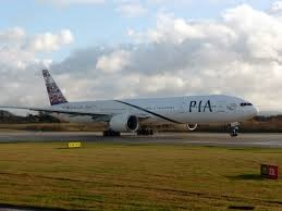 Booking cheap flights from Manchester to Islamabad!!