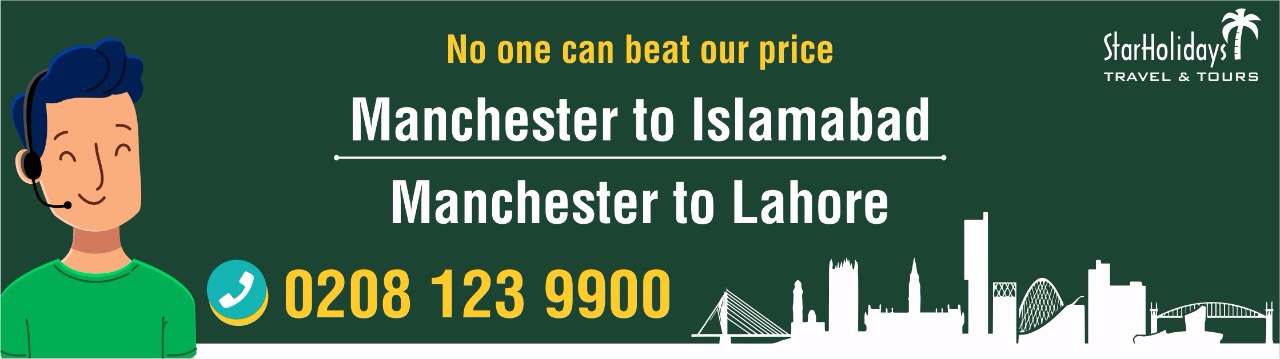 PIA Office Manchester Address & Phone Number
