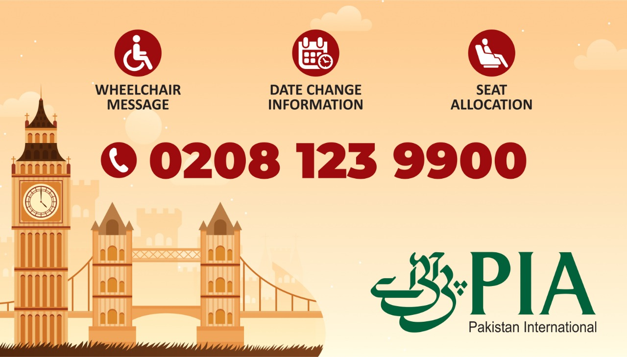 PIA office in London - PIA Ticket Booking Office