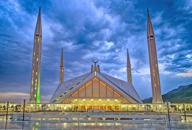 Cheap Flights to Islamabad from London